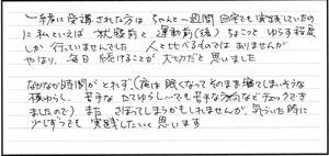 3岸田さん