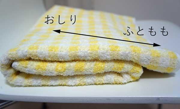 腰痛防止にタオルを敷く